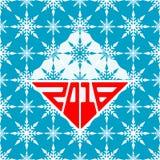Lyckligt nytt år 2018 vinter för blåa snowflakes för bakgrund vit seamless vektor för modell royaltyfri illustrationer