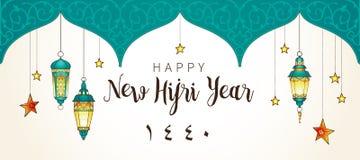 Lyckligt nytt Hijri år 1440 extra ferie för kortformat vektor illustrationer