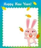 lyckligt nytt kaninår för ram stock illustrationer