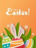 Lyckligt papper för påskhälsningkort Arkivfoto