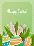 Lyckligt papper för påskhälsningkort Arkivfoton