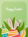 Lyckligt papper för påskhälsningkort Arkivbilder