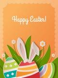 Lyckligt papper för påskhälsningkort Arkivbild