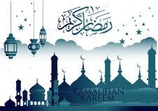 Lykta f?r bakgrund f?r kort f?r Ramadhan kareemh?lsning modern royaltyfri illustrationer