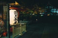 Lykta för japansk stil med kodaijitempel- och lönnträdet på natten royaltyfria foton