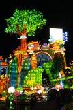 Lyktafestival i Zigongï ¼ Œ Sichuan Royaltyfria Foton
