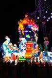 Lyktafestival i Zigongï ¼ Œ Sichuan Arkivbild