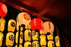 Lyktor av den Gion festivalen i Japan royaltyfria bilder