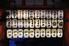 Lyktor hängs på porten av en tempel (Japan) royaltyfria foton