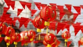 Lyktor i kinesisk dag för nytt år arkivfoto