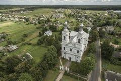 Lyntupy,白俄罗斯 免版税库存图片