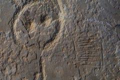 Lyre belonging to  Warrior Stela of Esparragosa de Lares, Badajo. Badajoz, Spain - November 21, 2017: Primitive lyre belonging to Warrior Stela of Esparragosa de Royalty Free Stock Images