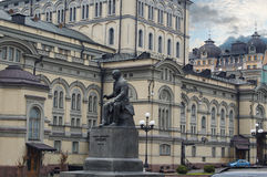Lysenko monument Royalty Free Stock Photo
