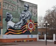 Lyubertsy,俄罗斯 在墙壁上的壁画致力胜利在巨大爱国战争中 库存照片
