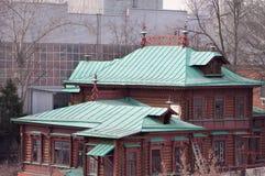 Lyubertsy gör det moscow regionrussia tecknet tänker vad dig Kruming hus i som i nitton hundra och det varaa tjugonde året Vladim Royaltyfria Foton