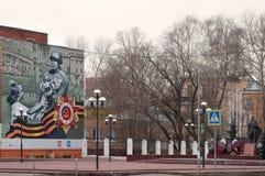 Lyubertsy Ryssland Minnesmärke till det stupat i det stora patriotiska kriget av 1941-1945 Fotografering för Bildbyråer