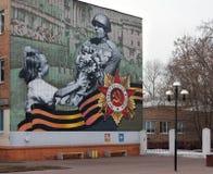 Lyubertsy Ryssland Väggmålning på väggen som är hängiven till segern i det stora patriotiska kriget Arkivfoton