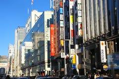 Lyxig diversehandel i det Ginza området, Tokyo Arkivbilder
