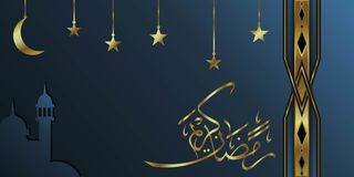Lyxig ramadan bakgrund, ramadhan kareemkalligrafi vektor illustrationer
