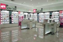Lyxig shoppinggalleria i Peking Royaltyfria Foton