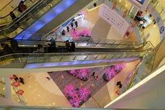 Lyxig shoppinggalleria i Peking Royaltyfri Bild