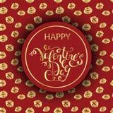 Lyxig valentin bakgrund för dagromantiker Royaltyfri Bild