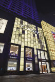 Lyxigt Cartier uttag på natten, Dalian, Kina Arkivfoto