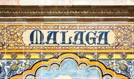 Málaga escrita en azulejos Fotos de archivo