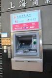 Máquina de caixa automatizado Fotografia de Stock