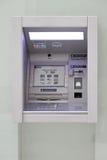 Máquina de caja automatizada Imagenes de archivo