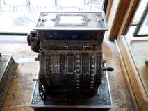 Máquina de dinheiro Imagem de Stock Royalty Free