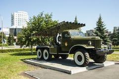 Máquina de guerra Katyusha Fotografia de Stock
