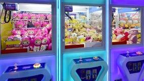 Máquina de jogo Fotos de Stock Royalty Free