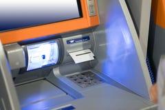 Máquina de la atmósfera y máquina del depósito en efectivo imagen de archivo libre de regalías