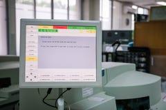 Máquina de la química Foto de archivo libre de regalías