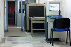 Máquina de radiografía foto de archivo libre de regalías