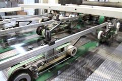 Máquina de trabajo de la impresión - otras en mi galería Fotografía de archivo