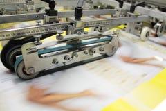 Máquina de trabajo de la impresión - otras en mi galería foto de archivo libre de regalías