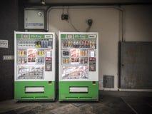 Máquina de venda automática em Chung Cheng University nacional imagem de stock royalty free