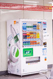 A máquina de venda automática no metro Imagens de Stock Royalty Free