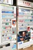Máquina de Vending Foto de Stock