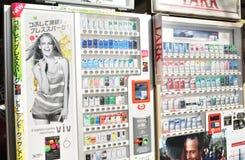 Máquina de Vending Imagens de Stock Royalty Free