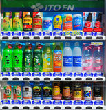 Máquina de Vending do EN de ITO Foto de Stock