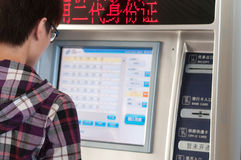 Máquina del boleto de tren Fotos de archivo libres de regalías