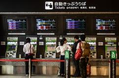 Máquina del vendedor del boleto - JR tren - JR estación Fotografía de archivo libre de regalías
