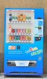 Máquina expendedora Imágenes de archivo libres de regalías