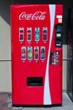 Máquina expendedora Imagen de archivo libre de regalías