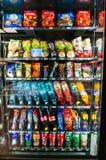 Máquina expendedora china Foto de archivo libre de regalías