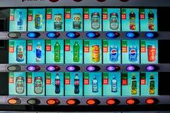 Máquina expendedora china de las sodas Fotografía de archivo