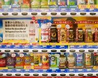 Máquina expendedora colorida en Kyoto Imagen de archivo